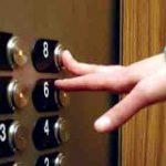 متقاضیان تهیه بیمه آسانسور؟ مالکان یا نصابان؟