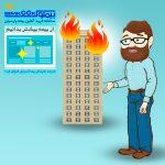 اولین خریدار بیمه در ایران